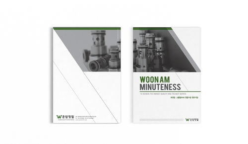 Woonam Minuteness Catalogue