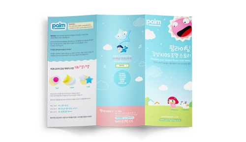 Palmlighting Leaflet Ver.02