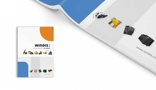 WINDIS TECHNOLOGY Catalogue