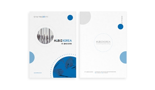 HUBIZ KOREA Catalogue